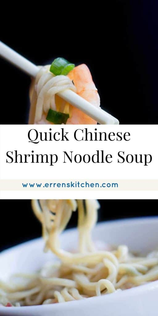 shrimp noodle soup in a bowl with chopsticks holding noodles and shrimp