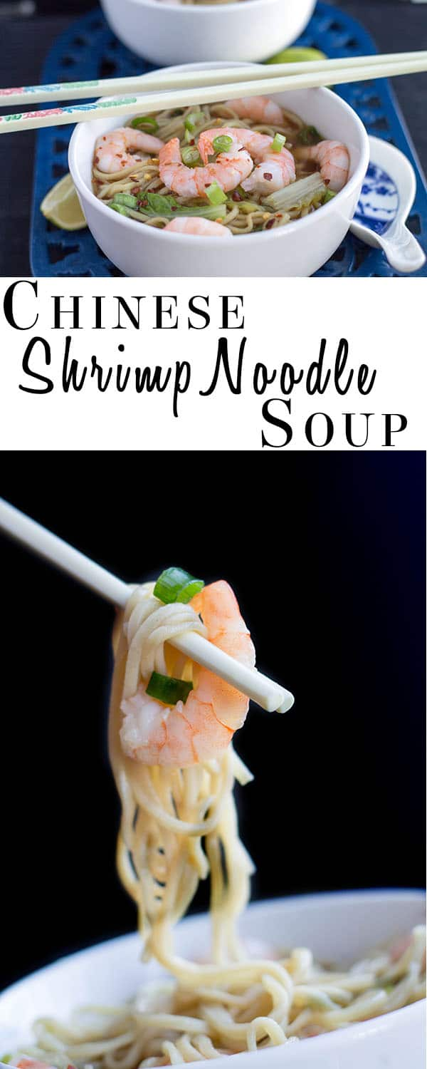 Quick Chinese Shrimp Noodle Soup - Erren's Kitchen - maximum flavor with minimum effort